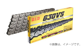 DID(大同工業)バイク用チェーン 532ZLV 【スチール・120L・FJ(軽圧入クリップタイプ)】