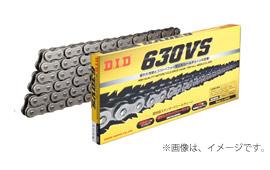 DID(大同工業)バイク用チェーン 630VS 【スチール・100L・FJ(軽圧入クリップタイプ)】