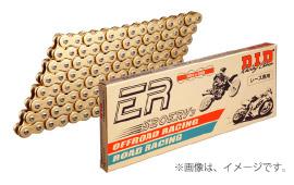 DID(大同工業)バイク用チェーン 520ERV3 【ゴールド・110L・ZJ(カシメタイプ)】