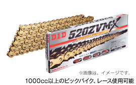 DID(大同工業)バイク用チェーン 520ZVM-X 【ゴールド・130L・ZJ(カシメタイプ)】