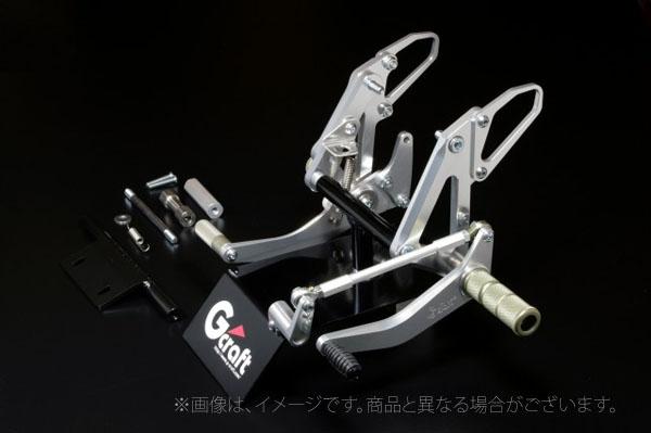 Gクラフト(G-Craft)バックステップドラム/ディスク兼用/モンキー/ゴリラ(32013)