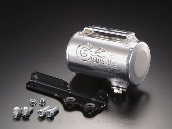 Gクラフト(G-Craft)オイルキャッチタンクタイプ5文字有/モンキー/ゴリラ(37006)