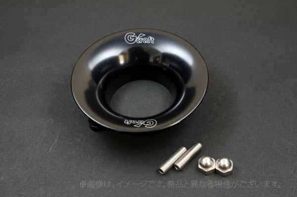 Gクラフト(G-Craft)YD28用ショートファンネル ブラック/汎用(37210)