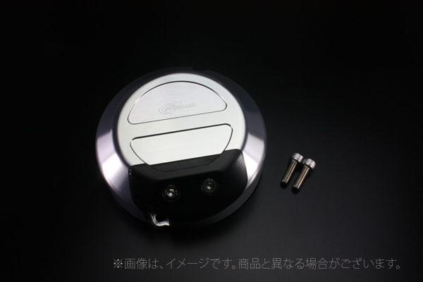 Gストライカー(G-Craft)ビレット レーシングパルサーカバーR・バンクセンサー付キ/ゼファー1100(71401)