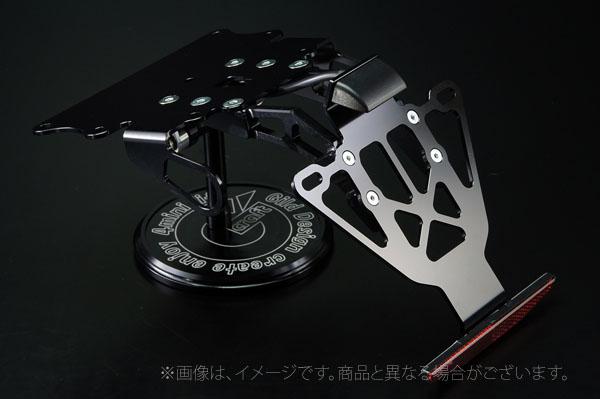 ギルドデザイン(G-Craft)DAEG用フェンダーレスキット/ZRX1200 DAEG(71500)