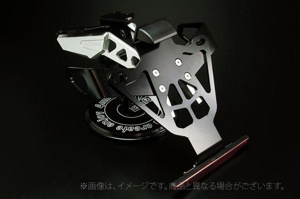 ギルドデザイン(G-Craft)MT-09用フェンダーレスキット シルバー/MT-09(71511)