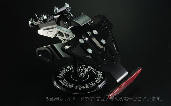 ギルドデザイン(G-Craft)MT-07用フェンダーレスキット ブラック/MT-07(71513)
