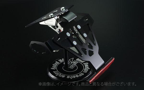 ギルドデザイン(G-Craft)Ninja250用フェンダーレスキット ブラック/Ninja250 '13~(71516)