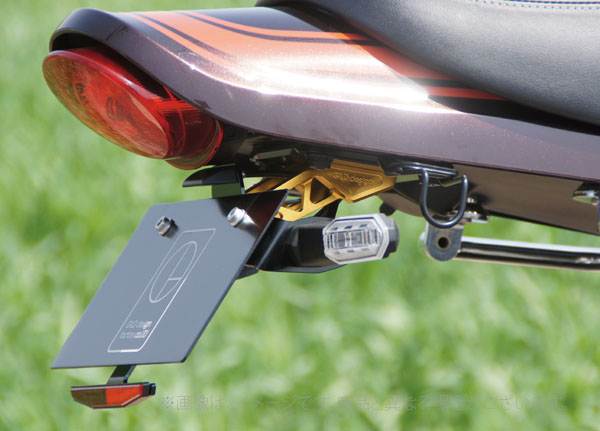 ギルドデザイン(G-Craft)Z900RS用 フェンダーレスキット ゴールド/Z900RS(71533)