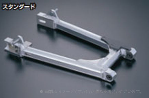 Gクラフト(G-Craft)モンキースイングアーム+20センチスタビナシ/モンキー/ゴリラ(90009)