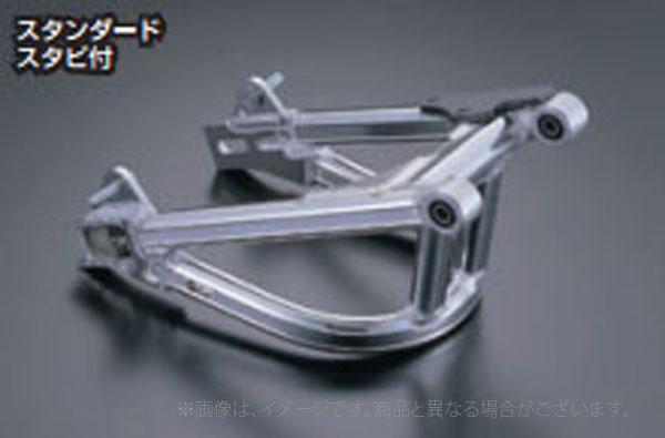 Gクラフト(G-Craft)モンキーS/A(NSR)ツイン・スタビツキ+16cm/モンキー/ゴリラ(90019)
