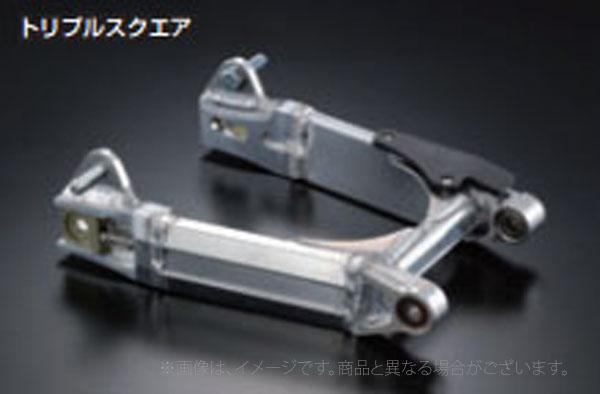 Gクラフト(G-Craft)トリプルスクエアモンキーRツイン+16cm/モンキーR(90080)