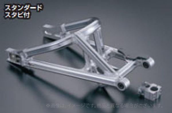 Gクラフト(G-Craft)スイングアームモンキーRモノ+16cmスタビ付/モンキーR(90084)