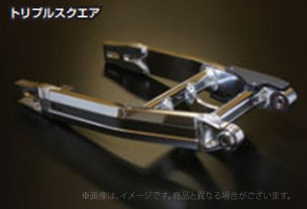 Gクラフト(G-Craft)トリプルスクエアモンキーRモノ+16cm/モンキーR(90086)