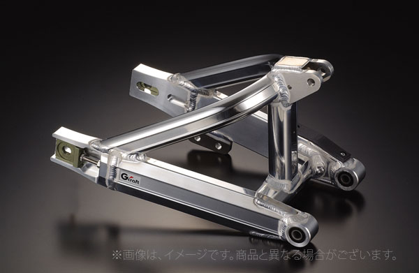 Gクラフト(G-Craft)XR50用スイングアーム8cmロング/XR50(90100)
