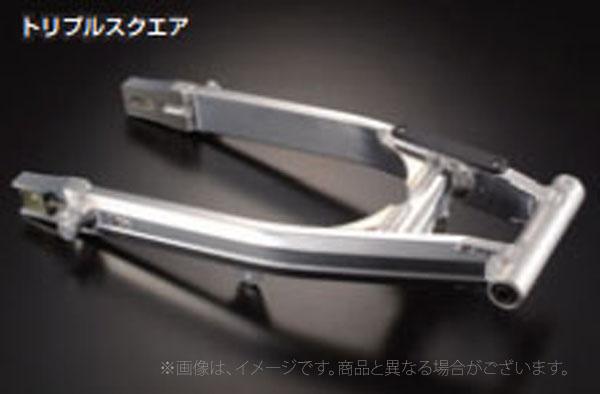 Gクラフト(G-Craft)XR50/100モタードスイングアームT/Sノーマル長/XR50/100モタード(90188)