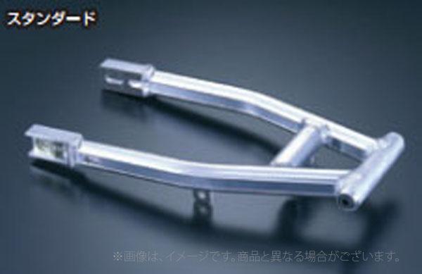 Gクラフト(G-Craft)XR50/100モタードスイングアームSTDリンクレスノーマル長/XR50/100モタード(90190)