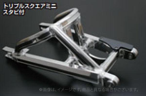 Gクラフト(G-Craft)トリプルスクエアミニスイングアーム12cmロングモノスタビ有/モンキー/ゴリラ(90242)