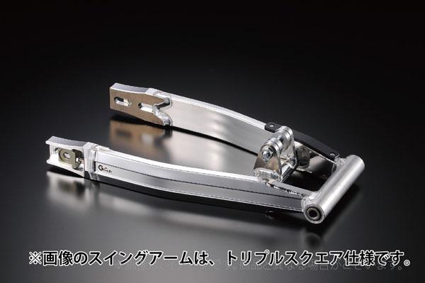 Gクラフト(G-Craft)モンキーR用トリプルスクエアNSRホイール用スタビ無4cmロング/モンキーR(90301)