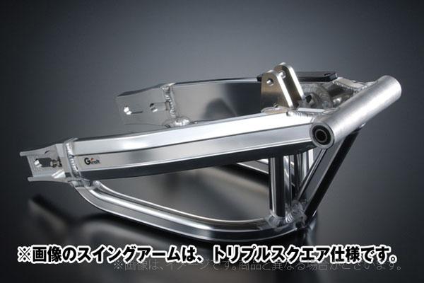 Gクラフト(G-Craft)モンキーR用トリプルスクエアミニスタビ有6cmロング/モンキーR(90307)