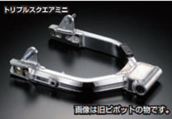 Gクラフト(G-Craft)ダックス用トリプルスクエアミニダックス用4.0Jワイド12cmロング/ダックス/シャリー(90320)