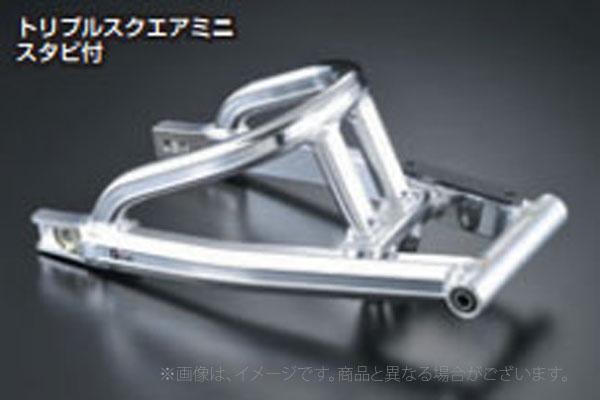 Gクラフト(G-Craft)エイプ50/100用トリプルスクエアミニ共用スタビ有4cmロング/エイプ100(90381)