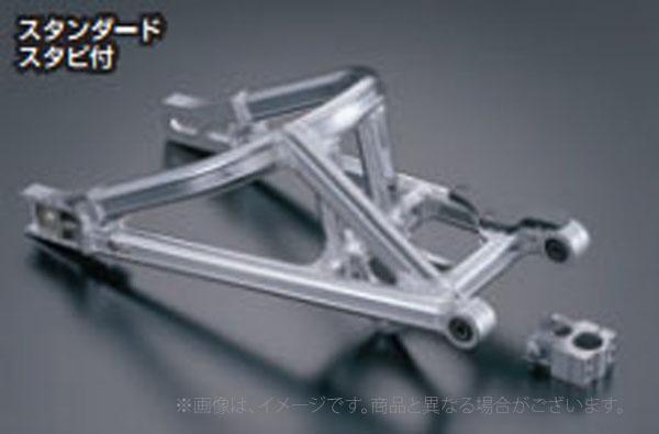 Gクラフト(G-Craft)モンキースイングアームワイドスタビ付タイプ2モノ+20cm/モンキー/ゴリラ(90451)