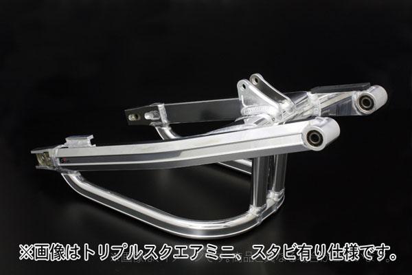 Gクラフト(G-Craft)スイングアーム STD +6スタビ付キ/GROM(90524)