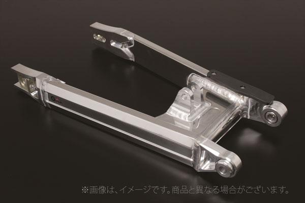 Gクラフト(G-Craft)GC-019用モノショックスイングアームスーパーワイド+12cm/モンキー/ゴリラ(90638)