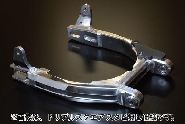 Gクラフト(G-Craft)スーパーワイドスイングアームローコストスタビ付キスタンダードパイプ20cmロングツインショック/モンキー/ゴリラ(90665)