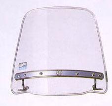 旭風防(旭精器製作所)RGS-4 ウインドシールド リード50/100
