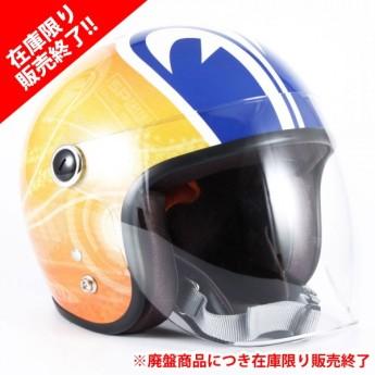 72JAM(ジャムテックジャパン) ジェットヘルメットSP TADAO(SP忠男) キッズ(オレンジ) [SPK-02]