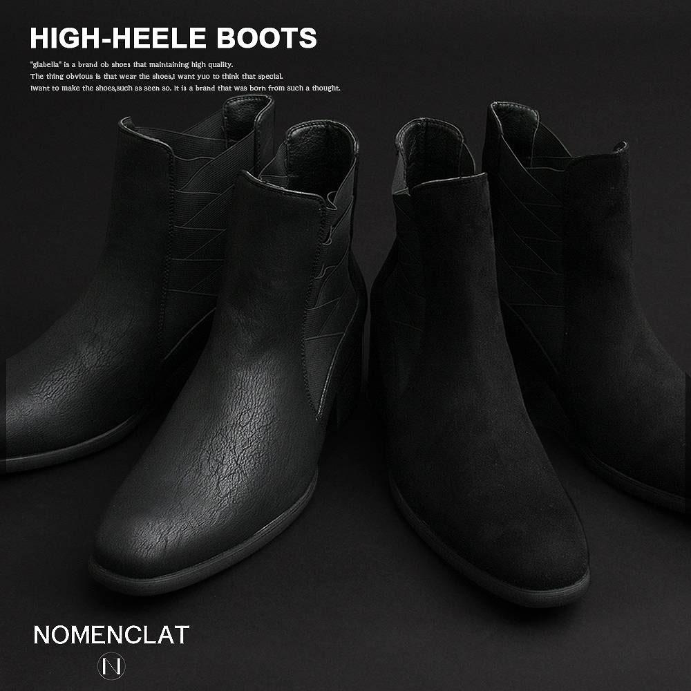NOMENCLAT(ノーメンクラート) 個性派オシャレで密かなブームのハイヒールブーツ/NCB-1002