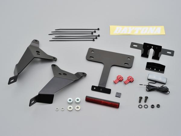 デイトナ(DAYTONA) フェンダーレスキット(車検対応LEDライセンスランプ付き)CBR600/1000RR用 (98607)