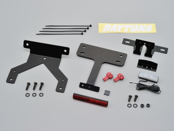 デイトナ(DAYTONA) フェンダーレスキット(車検対応LEDライセンスランプ付き)ZZR1400/ZX-14R用 (98610)