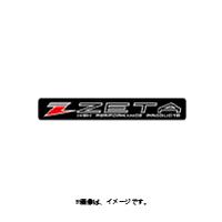 ZETA (ジータ) アーマーガード 28.6mm Uクランプシ用 ベンド BLACK [ZE72-0151]