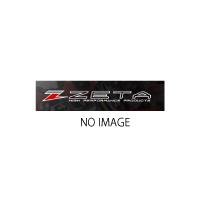 ZETA (ジータ) 鍛造ALキックスタンド CRF250Rally'17- Low  (ZE56-8029)