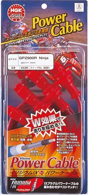 NGK パワーケーブル (ブルーコード/ブルーキャップ/φ8mm 55cm ) KB1B