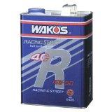 WAKO'S ワコーズ(和光ケミカル) 4サイクルエンジンオイル 4CR フォーシーアール 4L 0W-30 4CR-30/E455