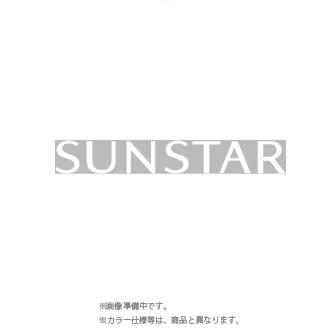 サンスター ST1000用ディスク /φ320|DS601