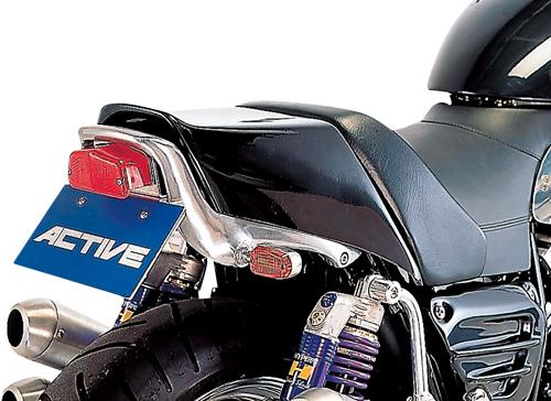ファナティック(FANATIC) DRAG テール KIT V-MAX(5063010)