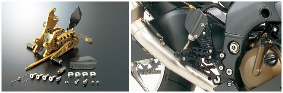 ギルズツーリング (長期納期品)バックステップ GLD TRIUMPH DAYTONA675R 11(T04A-G)