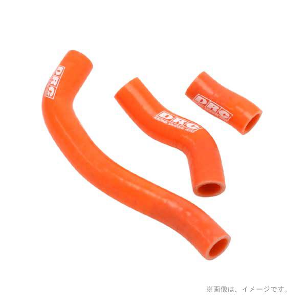 DRC ラジエターホースセット オレンジ(D47-01-818)