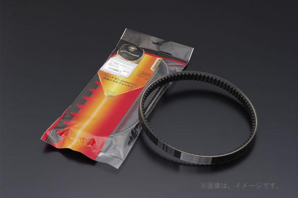 グロンドマン GRONDEMENT 国産ドライブVベルト バースデー 記念日 ギフト 贈物 お勧め 通販 注文後の変更キャンセル返品 シグナスX125台湾5期 VBJ-215Y LPRSE-