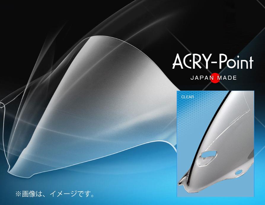 アクリポイント(ACRY-Point) レーシングタイプスクリーン クリア/GSX-R1000(05-06)(130100)