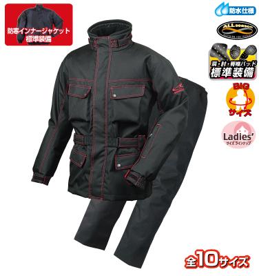 ラフ&ロード(ラフアンドロード) 秋冬モデル RR6515 エキスパートウインタースーツ[ブラック×レッド/M]