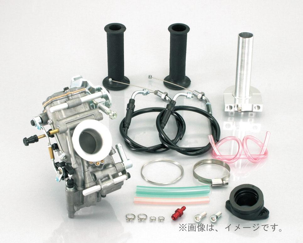キタコ(KITACO)TDMR32キャブレターキットB モンキーDOHC(110-1123910)