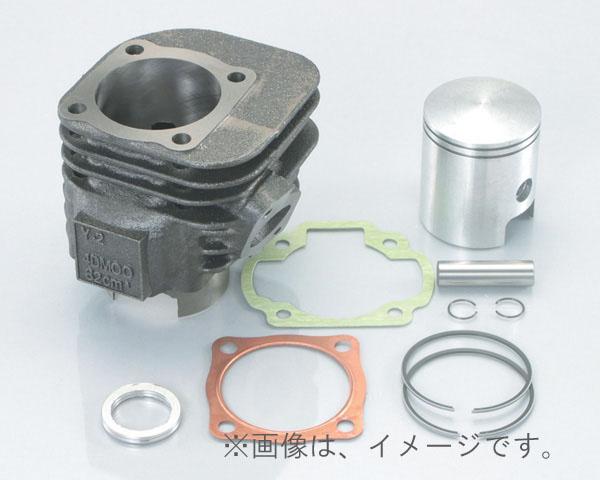 キタコ(KITACO)スーパーボアアップKIT(2R) JOG90.AXIS90(210-0400900)