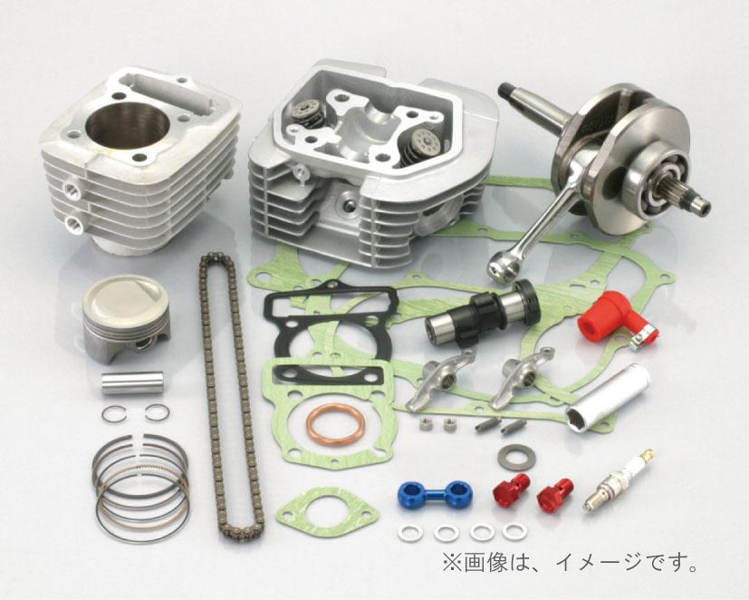 キタコ KITACO SE2-プロ ボアアップKIT NSF100-145CC 212-1418811 特価 就職祝 送料無料 ホワイトデー