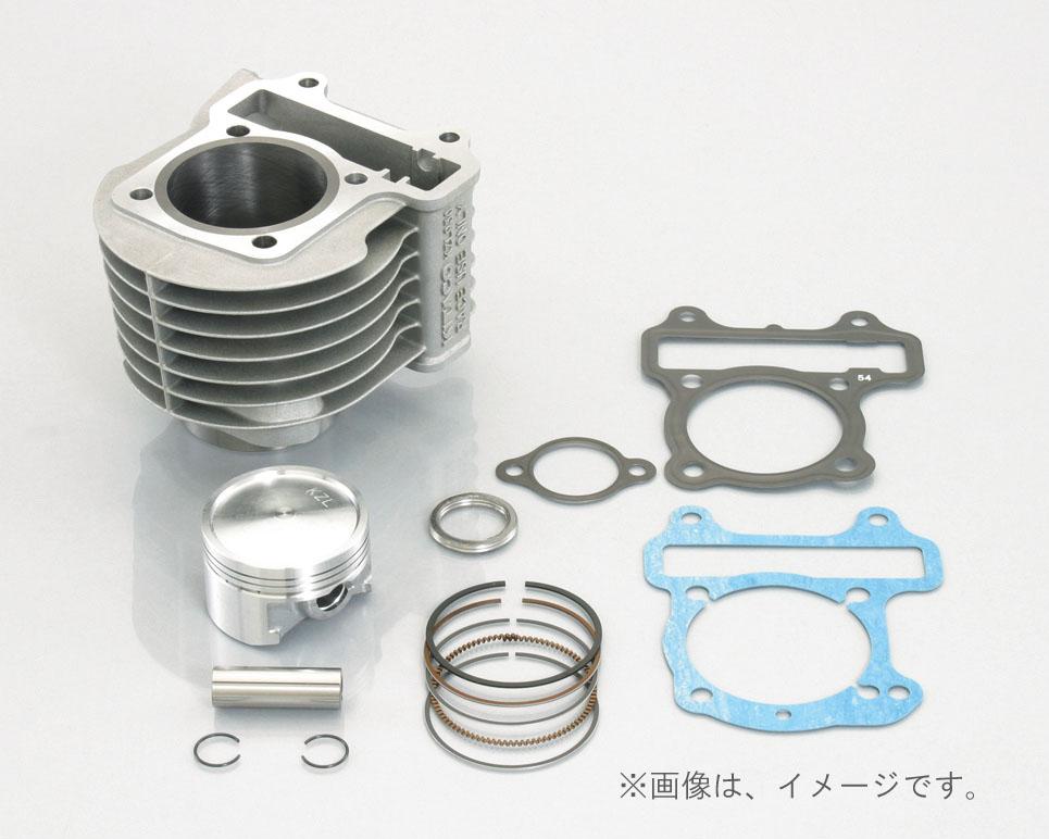 キタコ(KITACO)ライトボアアップKIT(126CC) DIO-110/ZOOMER-X(212-1427000)